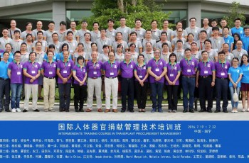 Group Photo Nanning 2016