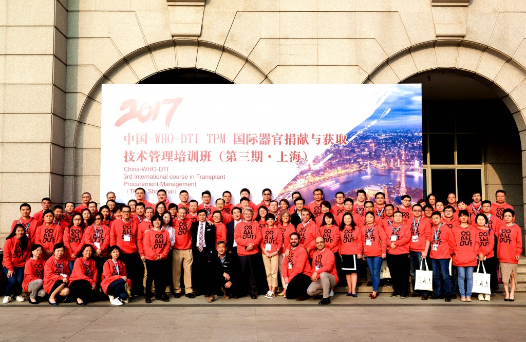 Group photo Shanghai TPM 2017